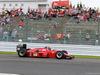 GP GIAPPONE, 09.10.2016 - Kazuki Nakajima (JPN) drives Ferrari F1.