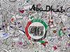 GP ABU DHABI, 25.11.2017 - Circuit Atmosphere