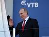 GP RUSSIA, 30.04.2017 - Gara, Vladmir Putin (RUS) Russian President