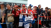 Ferrari - Gran Premio del Giappone 2014