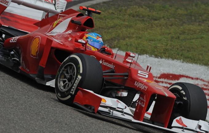 Ferrari alonso sapevamo che sarebbe stata una qualifica for Quanto sarebbe stato costruire una casa