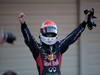 GP GIAPPONE, 07.10.2012- Gara, Sebastian Vettel (GER) Red Bull Racing RB8 vincitore