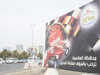 GP BAHRAIN, 03.04.2014- Atmosphere of Manama: f1 banners
