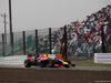 GP GIAPPONE, 05.10.2014 - Gara, Daniel Ricciardo (AUS) Red Bull Racing RB10