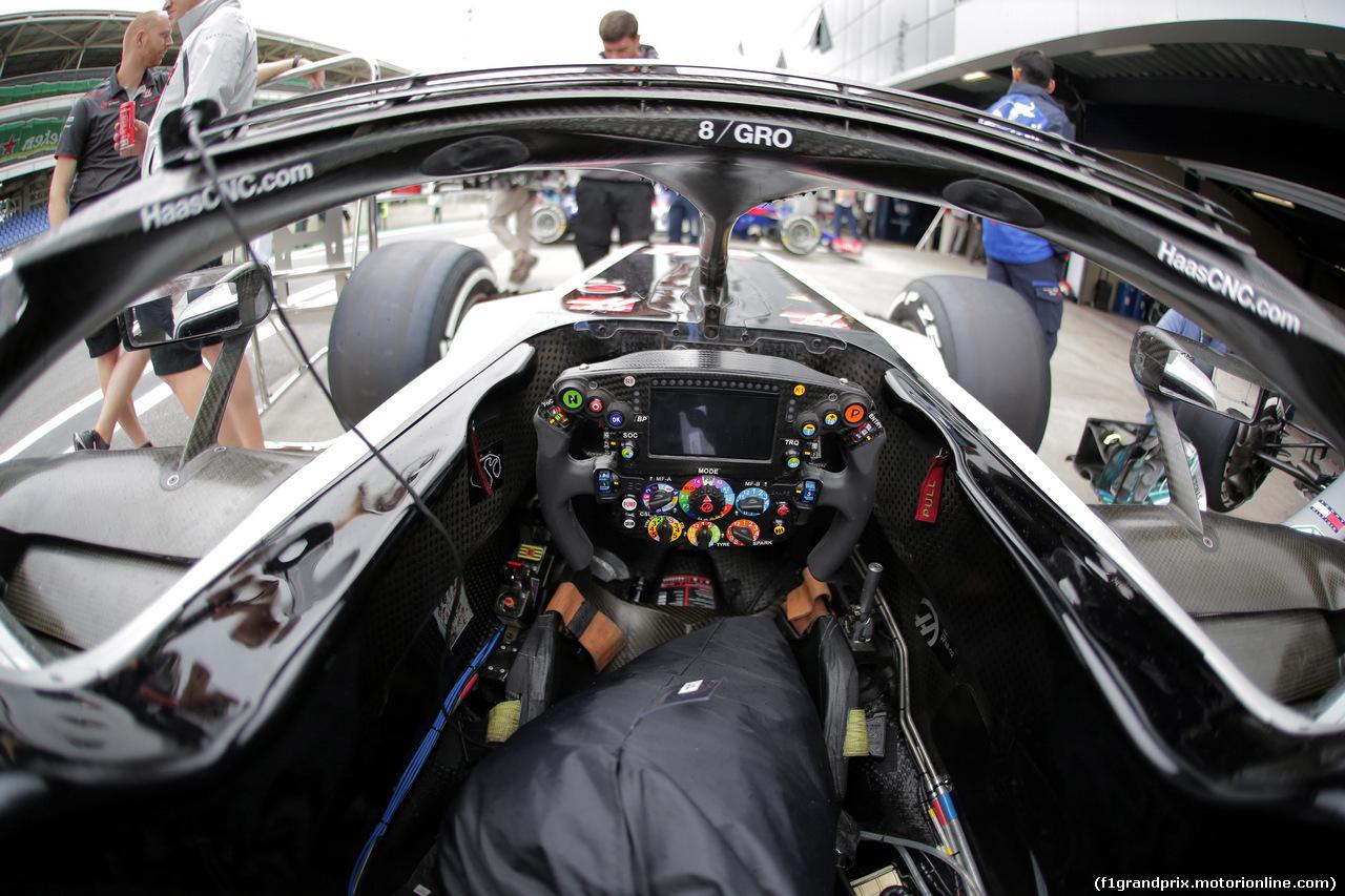 GP BRASILE, 08.11.2018 - Haas F1 Team VF-18, detail