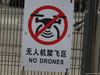 GP CINA, 12.04.2018- No Drones signal