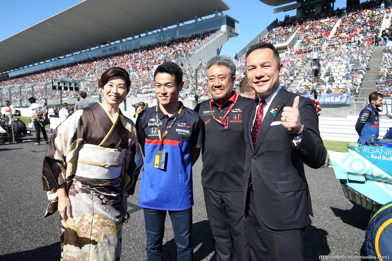GP GIAPPONE, 13.10.2019- partenzaing grid, Naoki Yamamoto (JPN) Scuderia Toro Rosso STR14 3rd driver with Suzuka Major