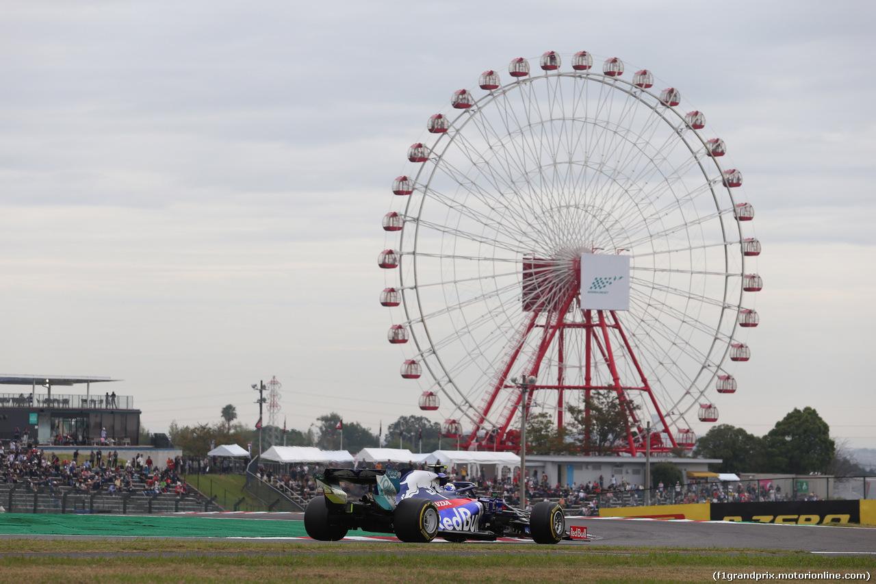 GP GIAPPONE, 11.10.2019- Prove Libere 1, Naoki Yamamoto (JPN) Scuderia Toro Rosso STR14 3rd driver