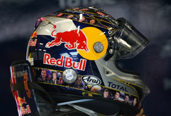 """Vettel: """"Il divieto? Ne sapremo di più sabato"""""""