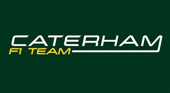 Caterham F1 Team: ecco il logo