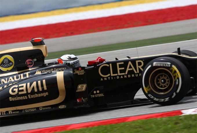 La Lotus ha terminato il contratto di sponsorizzazione con il Group Lotus