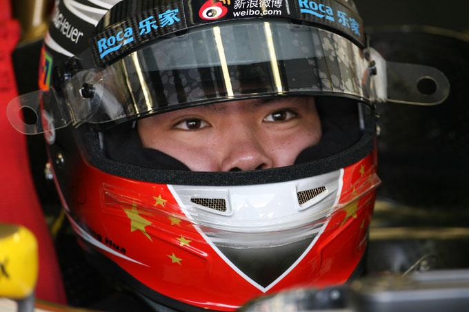 HRT, Ma Qing Hua girerà nelle libere anche a Singapore