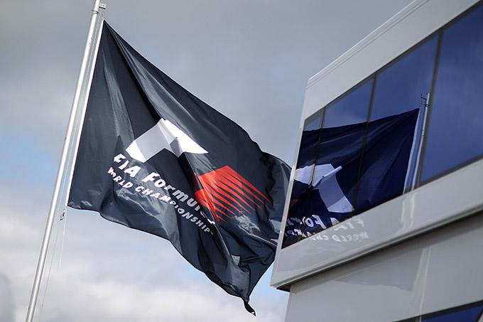 F1 GP Germania 2013, Prove Libere 3 in diretta