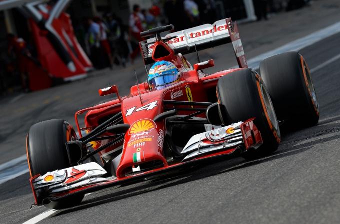 GP del Giappone – Terza e quinta fila per la Scuderia Ferrari
