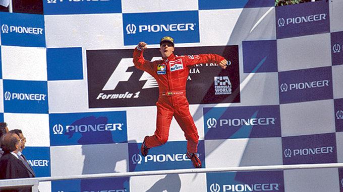 "Ferrari: ""Forza Schumi"""