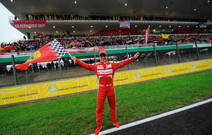 """Gp Abu Dhabi, la Ferrari omaggia Felipe Massa: """"Obrigado Felipe"""""""