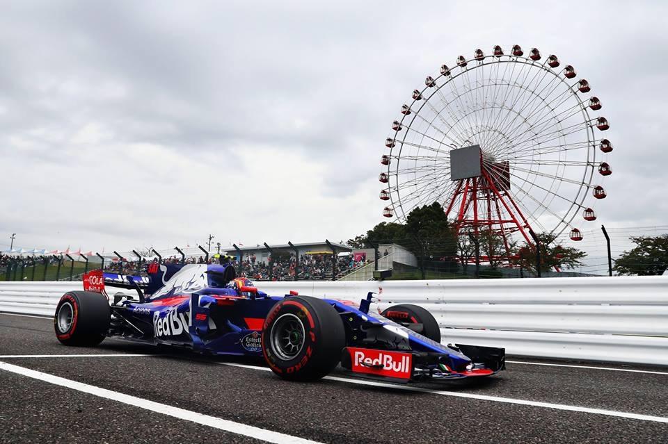 Formula 1 | Botto e penalità per Sainz nel venerdì di Suzuka