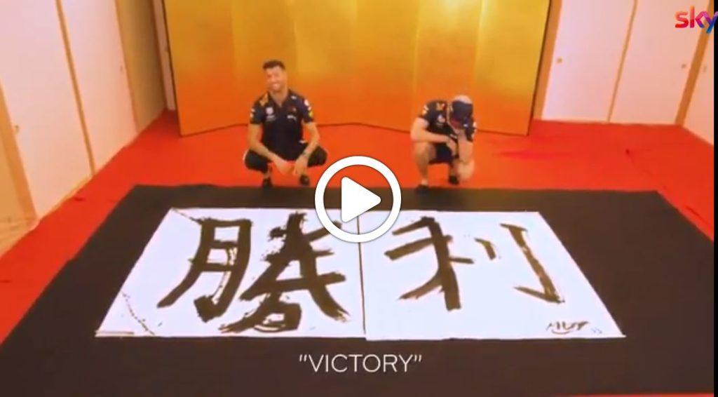 F1 | Ricciardo-Verstappen, che sfida col giapponese [VIDEO]