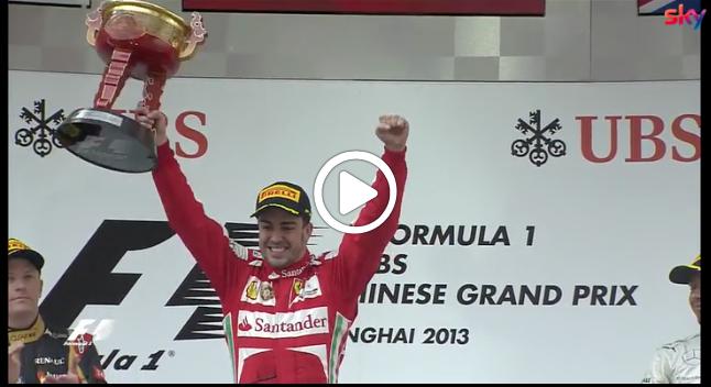 F1 | GP Cina, Ferrari pronta a giocarsi la vittoria dopo la delusione di Sakhir [VIDEO]