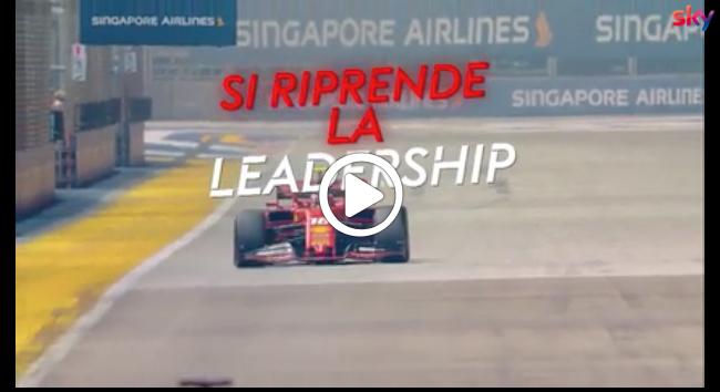 Formula 1 | GP Singapore, la festa Ferrari nella notte di Marina Bay [VIDEO]