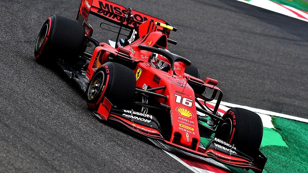F1 | Ferrari, Leclerc e Vettel chiudono il venerdì di Suzuka in quarta e quinta posizione