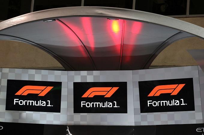 F1   Nuovo logo per i 70 anni della Formula 1