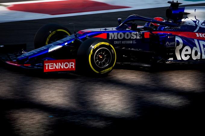 F1   L'Alpha Tauri ha completato il fire-up della nuova vettura 2020