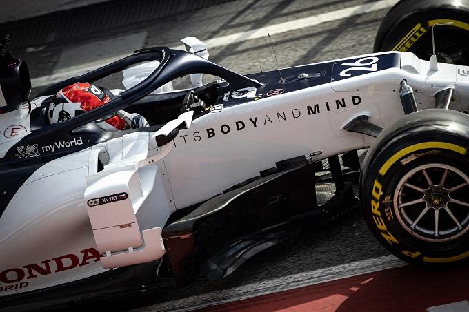 F1   L'Alpha Tauri spiega le modalità di rientro in fabbrica