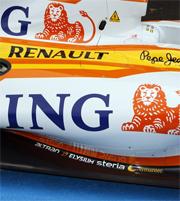 ING fuori dalla F1 a fine 2009