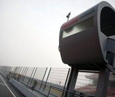 Ferrari F1: Nebbia a Barcellona
