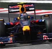 Red Bull pronta a puntare su Vettel